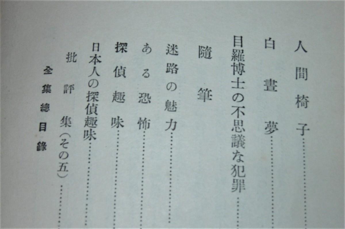 P1020466 (2)