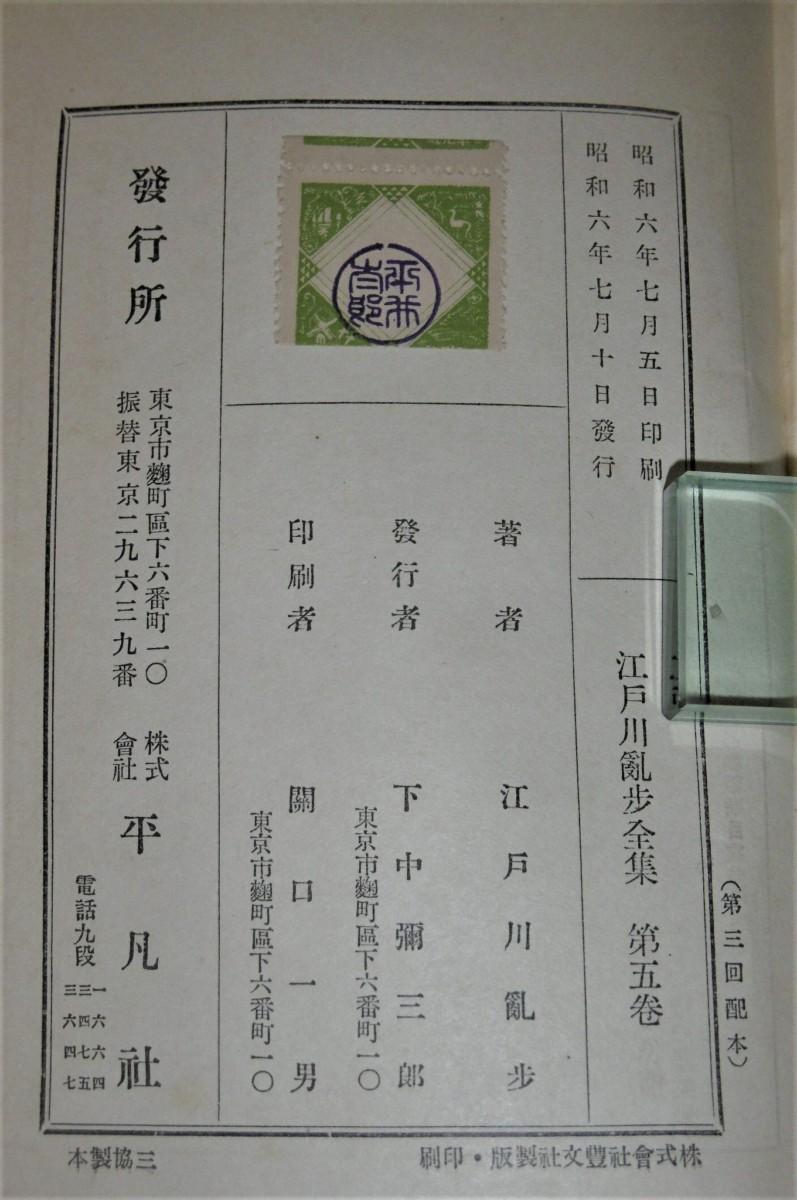 P1020469 (2)