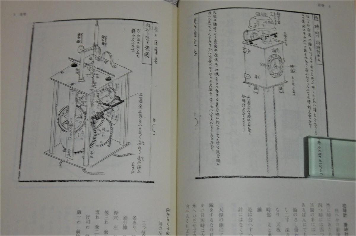 P1020601 (2)