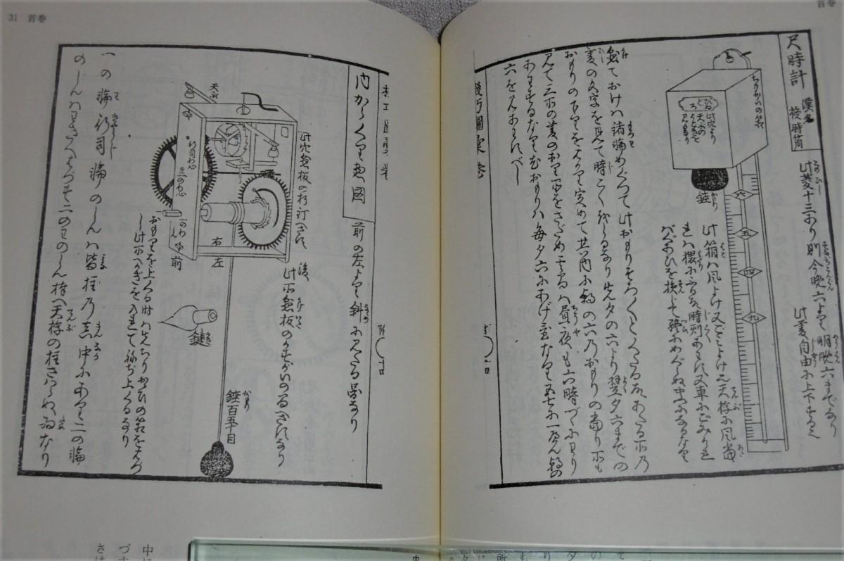 P1020606 (2)