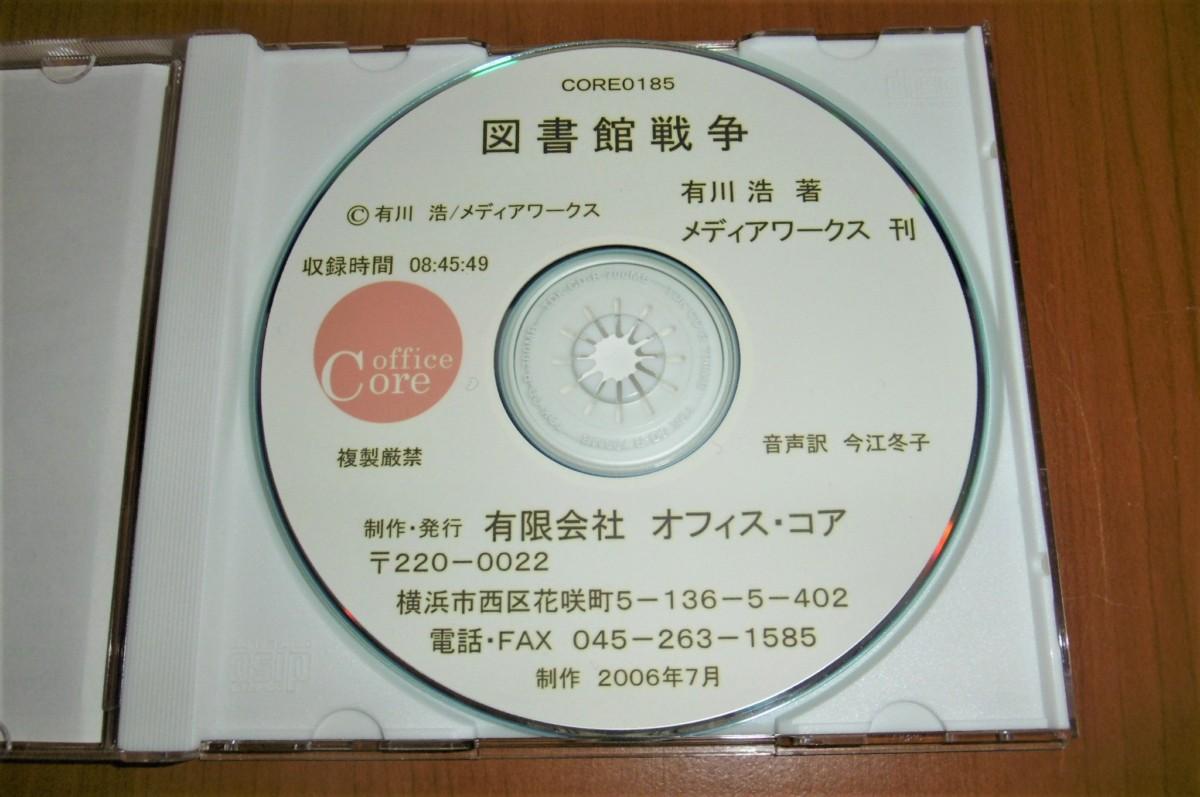 P1020803 (2)