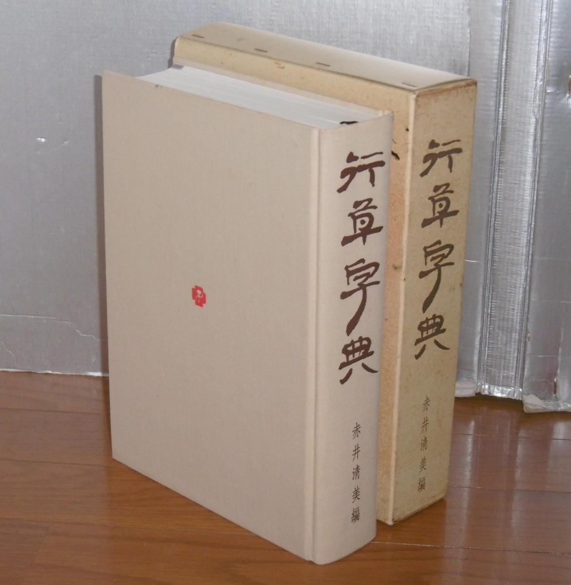 P1030622 (2)