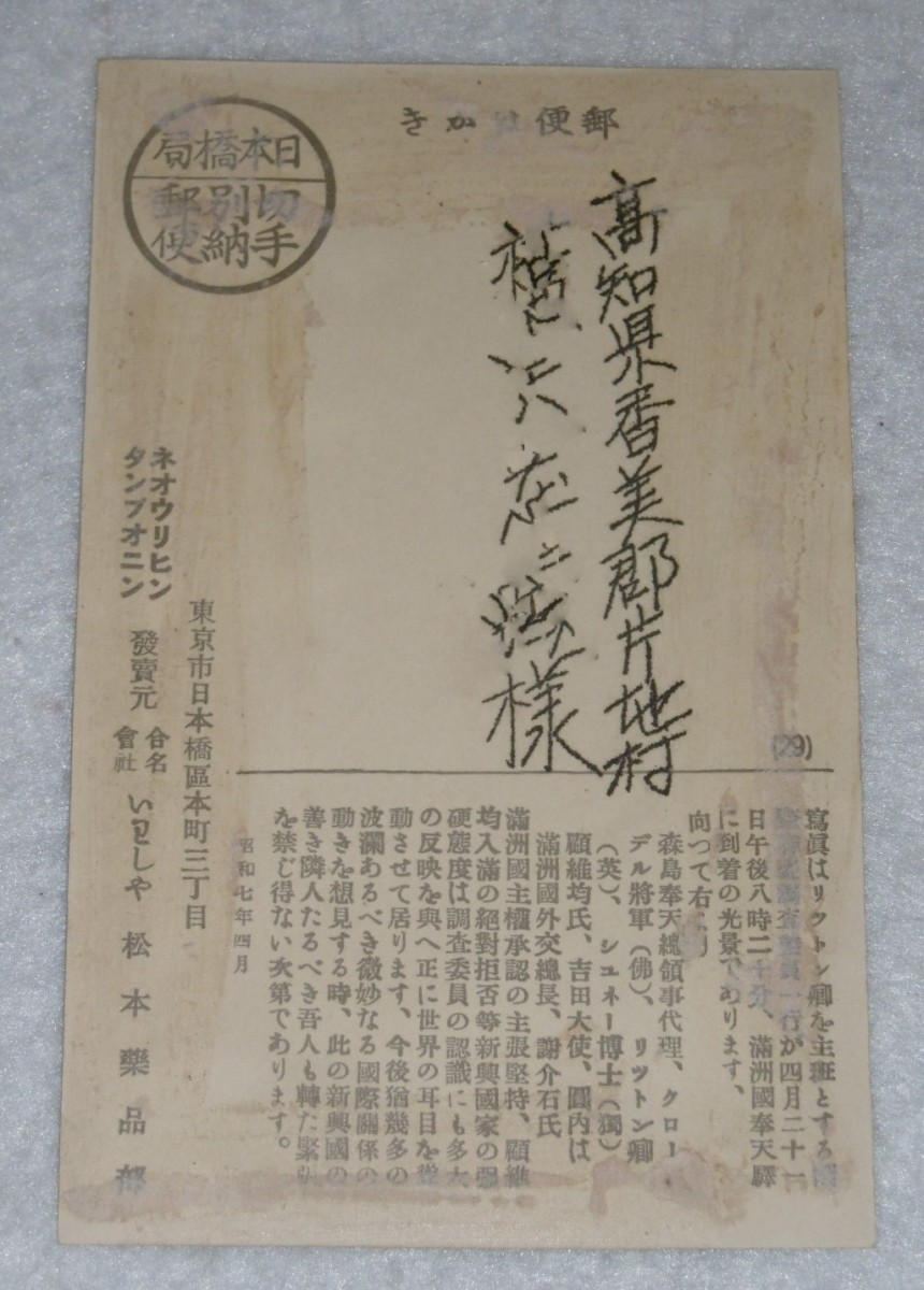 P1050026 (2)