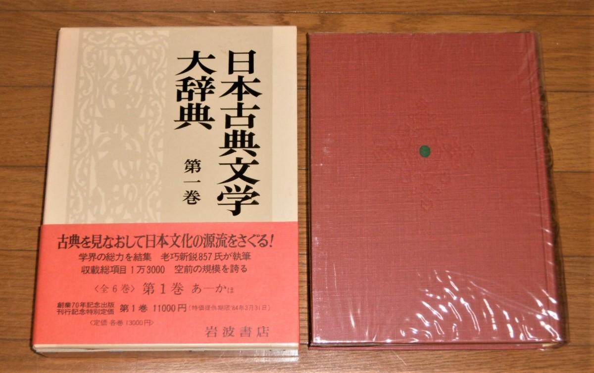 P1050714 (2)
