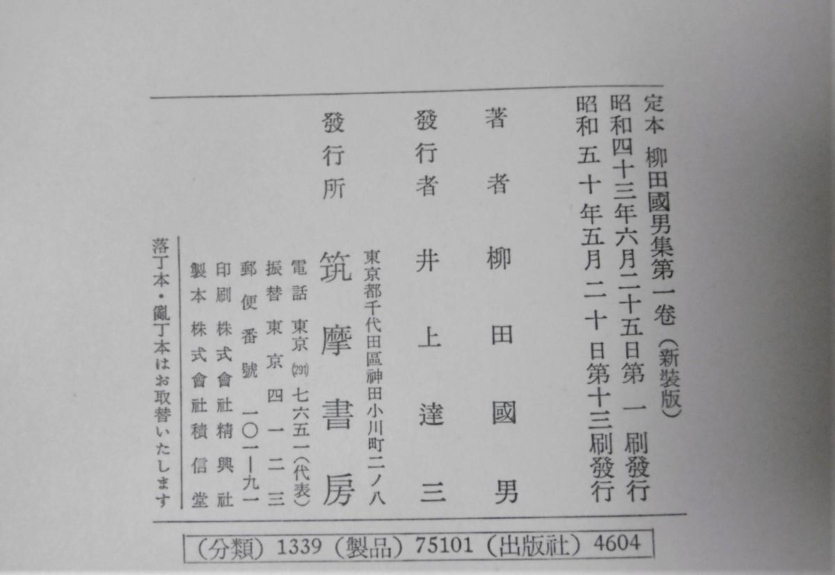 P1060558 (2)