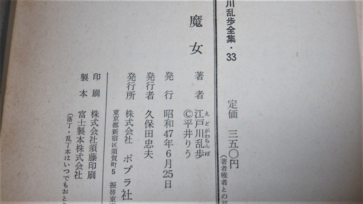 P1070272 (2)