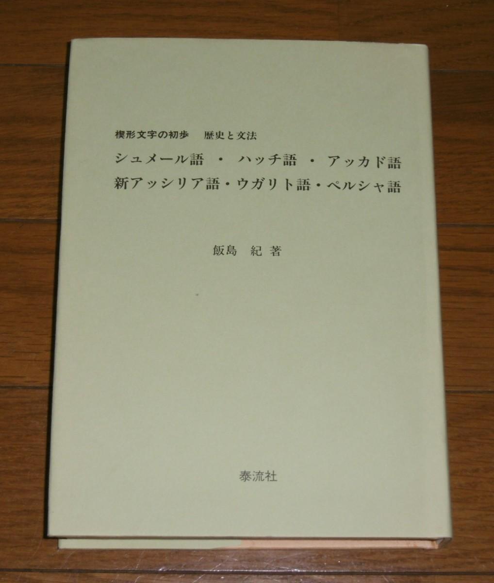 P1370070