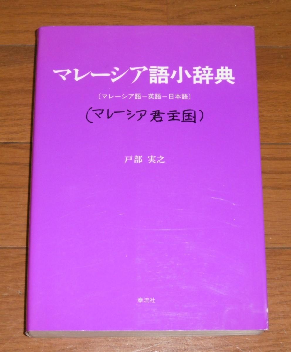 P1370074