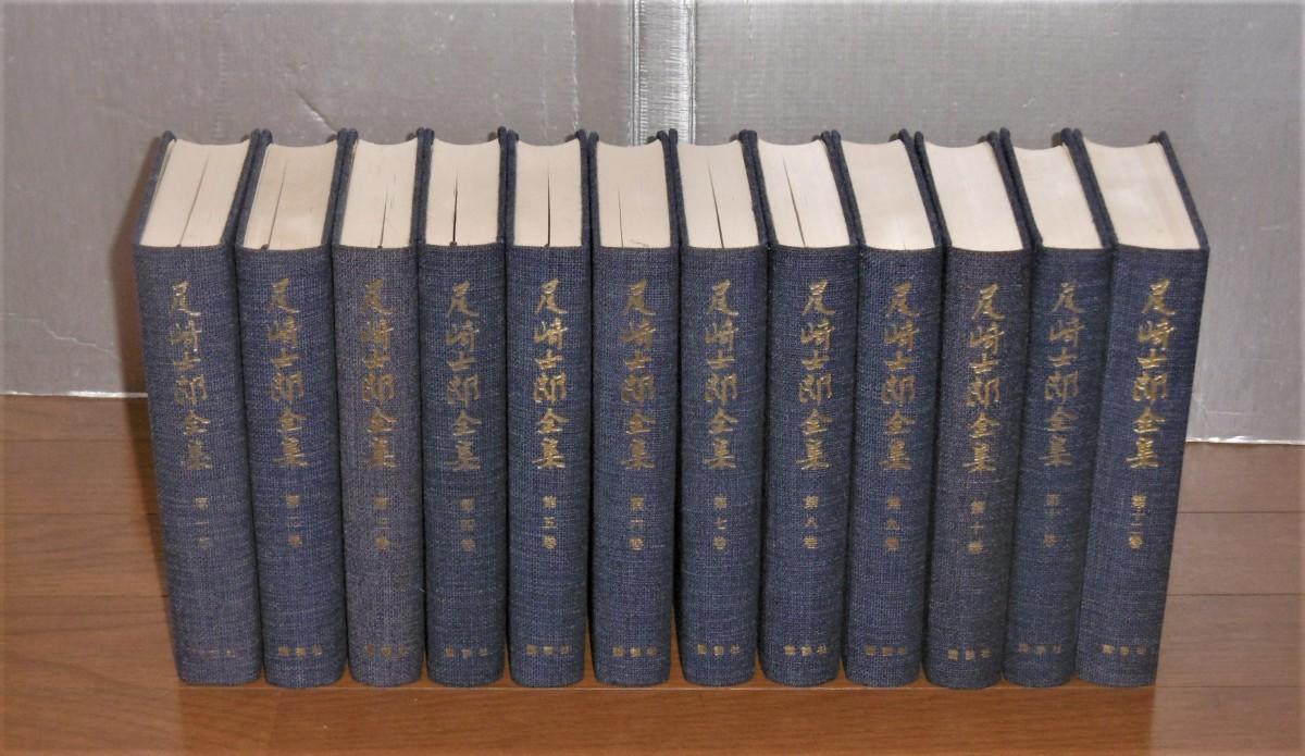 P1080832 (2)
